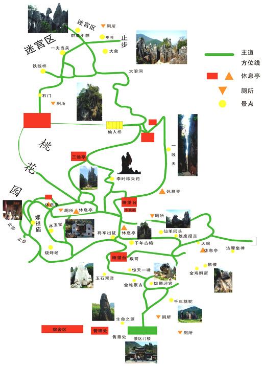 广西玉石林景区导览图